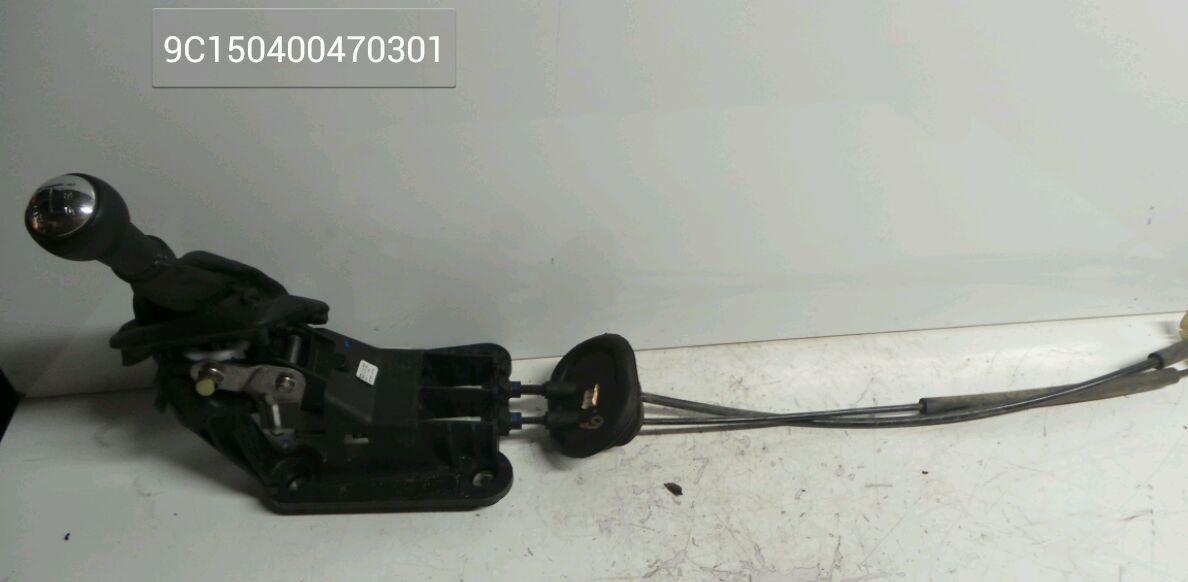 vase de lave glace peugeot 207 phase 1 essence. Black Bedroom Furniture Sets. Home Design Ideas