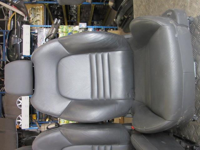 Interieur complet peugeot 407 coupe elixir for Interieur 407