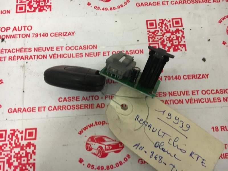 Boitier telecommande emetteur recepteur centralisation porte plip renault clio ii phase 1 diesel - Emetteur recepteur porte de garage ...
