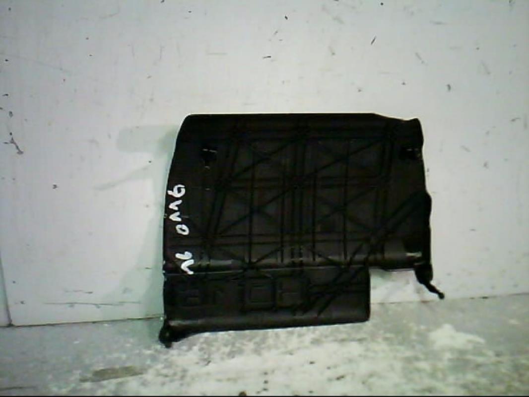 cache moteur citroen c4 diesel. Black Bedroom Furniture Sets. Home Design Ideas