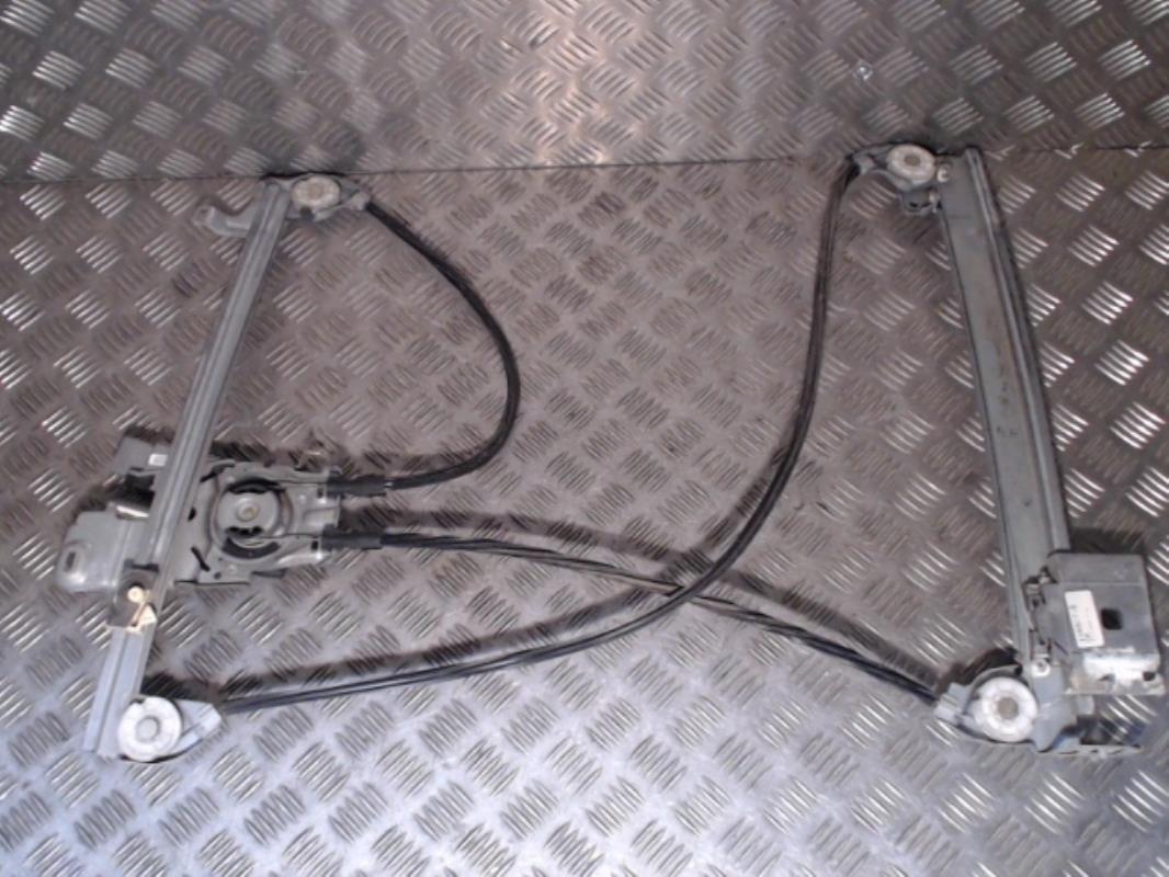Leve vitre electrique avant gauche citroen c3 pluriel diesel for Pluriel de porte fenetre