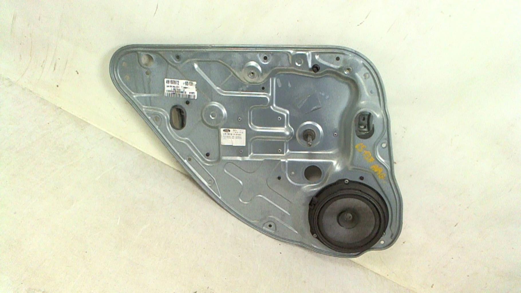 Image Leve vitre mecanique arriere gauche - FORD C-MAX