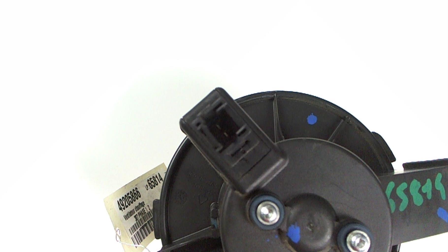 Image Ventilateur chauffage - PEUGEOT 307