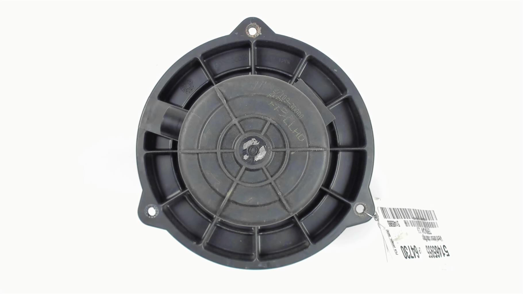 Image Ventilateur chauffage - HYUNDAI TERRACAN