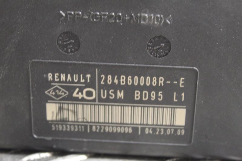 Image Boitier USM  - RENAULT MEGANE 3