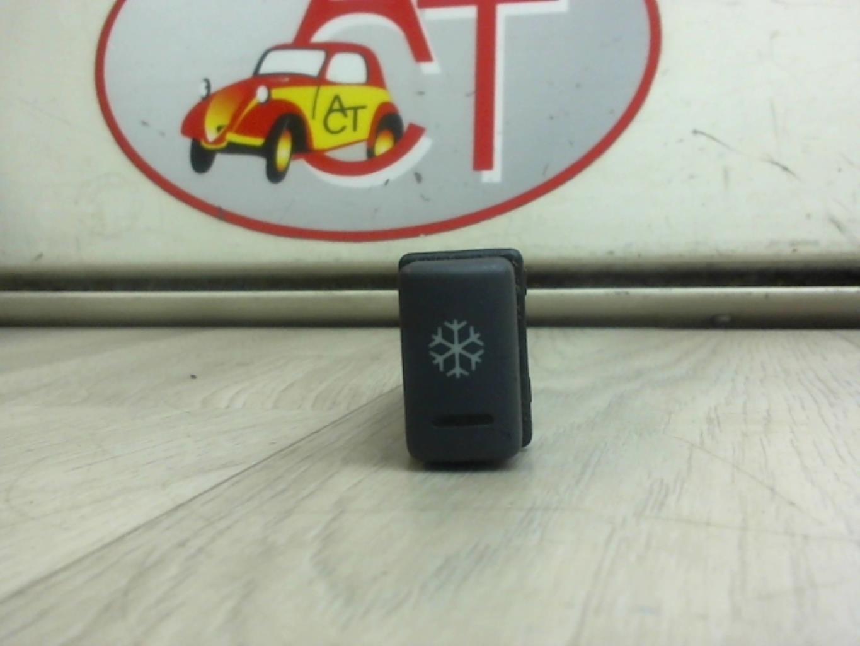 Bouton/Interrupteur LAND ROVER FREELAND. Diesel