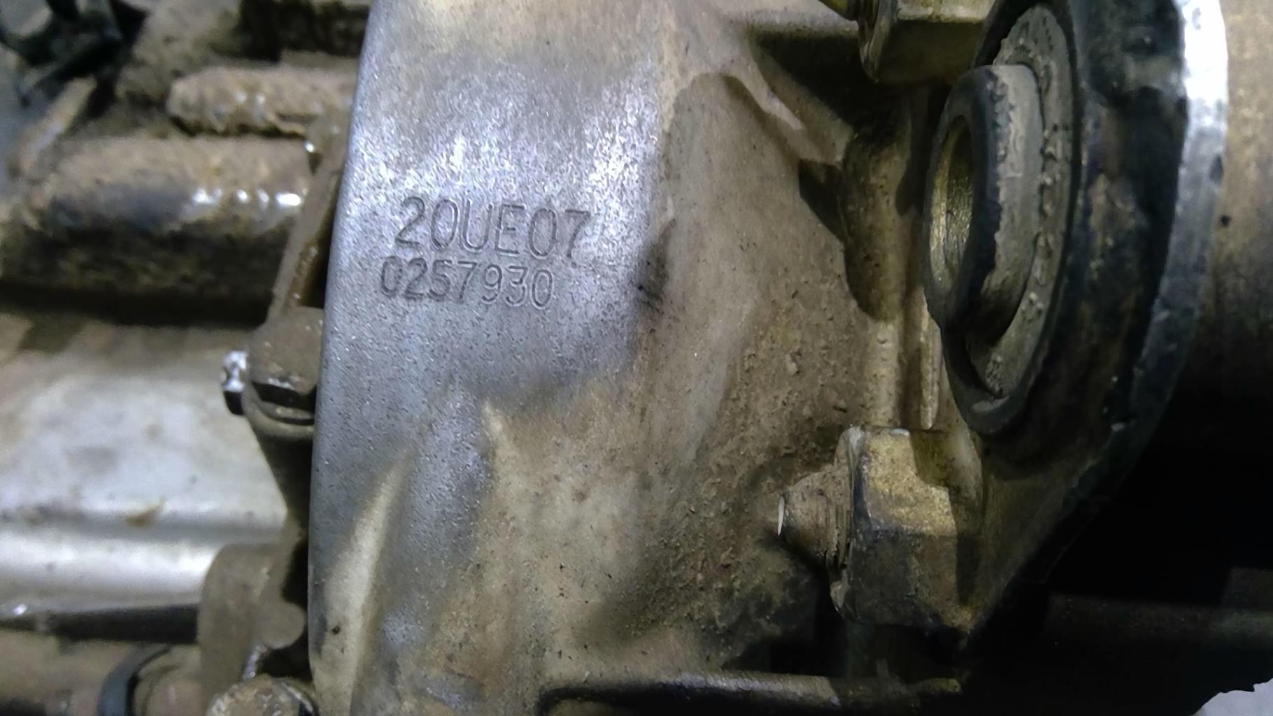 Boite de vitesses PEUGEOT BOXER 1 Diesel